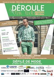 L'affiche de Déroule ton Look 2018. crédit photo : Facebook de l'association Transverse.